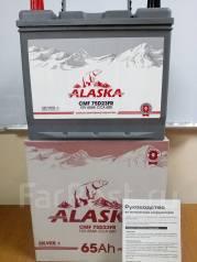 Alaska. 65 А.ч., Прямая (правое), производство Корея