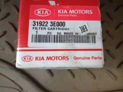 Фильтр топливный. Kia Sorento, BL, EX, UM, XM Двигатели: D4CB, D4CBAENG