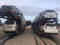 Доставка автомобилей автовозом из Владивостока-Чита-Улан-Удэ-Иркутск