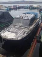 Сарепта. двигатель подвесной, 55,00л.с., бензин