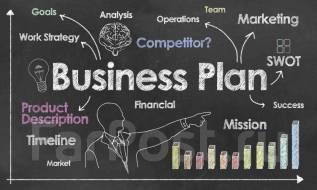 Разработаю бизнес-план, ТЭО, инвестиционный проект