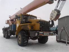 Урал. Продаю Автокран МКТ - 25,5 на шасси , 11 150 куб. см., 25 000 кг., 21 м.