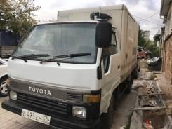 Toyota Hiace. Продам грузовика рефрижератор., 2 400 куб. см., 1 500 кг.