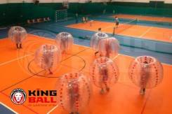 Клуб бампербола KingBall