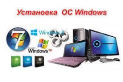 Ремонт ПК, установка Windows, Настройка, Низкие цены, Бесплатный выезд