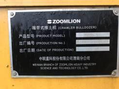 Zoomlion ZD220-3. Бульдозер Zoomlion ZD220 (2013), 24 300,00кг.
