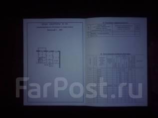 2-комнатная, улица Вахова 8г. Индустриальный, частное лицо, 56 кв.м.