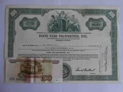 Акции и облигации.