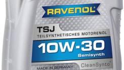 Ravenol. Вязкость 10W-30, полусинтетическое