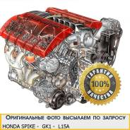 Двигатель в сборе. Honda: Mobilio Spike, Airwave, Mobilio, Partner, Freed, Fit Shuttle, Fit, Fit Aria, Freed Spike Двигатель L15A. Под заказ