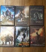 DVD фильмы. Фэнтези.