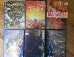 DVD фильмы. Ужасы