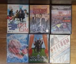 DVD фильмы. Русские фильмы и сериалы.