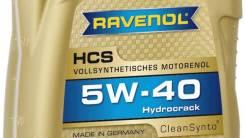 Ravenol HCS. Вязкость 5W-40, синтетическое