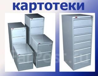 Шкафы картотечные.
