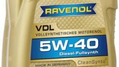 Ravenol VDL. Вязкость 5W-40, синтетическое