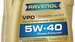 Ravenol. Вязкость 5W-40, синтетическое