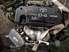 Двигатель в сборе. Toyota: Noah, Avensis, Wish, Vista Ardeo, Opa, Voxy Двигатели: 1AZFSE, D4