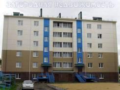 3-комнатная, Вокзальная. Приамурский, агентство, 61 кв.м.
