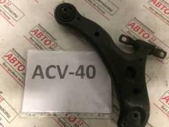 Рычаг подвески. Toyota Camry, AHV40, ACV40, ACV41, GSV40, ACV45, AVV50 Toyota Aurion, ACV40, GSV40 Lexus ES350, GSV40 Двигатели: 1AZFE, 2AZFXE, 2GRFE...