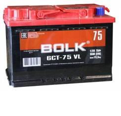 Bolk. 75 А.ч., Прямая (правое), производство Россия