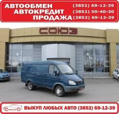 ГАЗ 2705. , 2 500 куб. см., 1 500 кг.