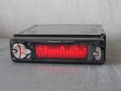 Panasonic CQ-MRX7000KD Процессор DSP, CD, CD-R/RW, MD, AUX, 5.1-канала