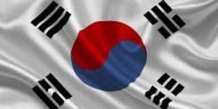 Работа в Южной Корее.100% трудоустройство. З/П От 100000 рублей