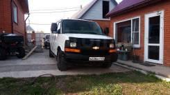Chevrolet Express. Продается грузовой фургон , 4 800куб. см., 1 500кг., 4x2