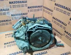 АКПП (автоматическая коробка переключения передач) Пежо 307 1.6 Peugeot 206