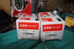 Шаровая опора. Honda Insight, ZE1, ZE2 Двигатели: ECAMF2, LDA
