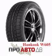 Hankook I Cept W605. Зимние, 2011 год, без износа, 4 шт