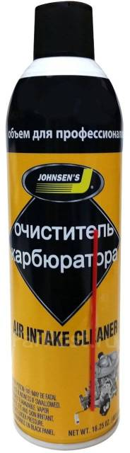 Johnsens Очиститель карбюратора 461гр (аэроз.)