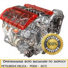 Двигатель в сборе. Mitsubishi Delica, PD6W Двигатель 6G72. Под заказ