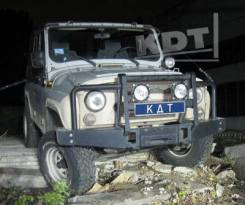 Силовой передний бампер УАЗ Хантер, УАЗ 469. Отправка по Миру!