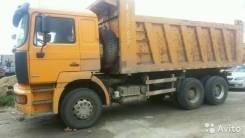 Shaanxi Shacman F2000. Продам самосвал Shacman, 9 700 куб. см., 25 000 кг.