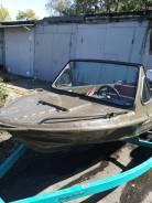 Крым. Год: 1993 год, двигатель подвесной, бензин