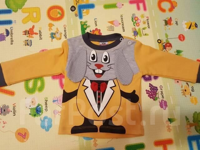 Купить костюм для фотосессии малышей во владивостоке