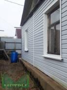 Дом с участком на 2-комнатную квартиру на Угольной. От агентства недвижимости (посредник)