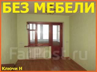 Гостинка, улица Крыгина 76. Эгершельд, агентство, 19 кв.м. Комната