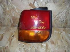 Стоп-сигнал. Mazda Demio Mitsubishi RVR, N21W, N23W, N21WG, N28W, N28WG, N23WG, N13W, N11W