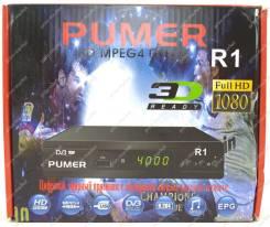 Приставка для цифрового телевидения Pumer R1 DVB-T2