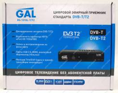 Приставка для цифрового телевидения GAL RS-1010L DVB-T2