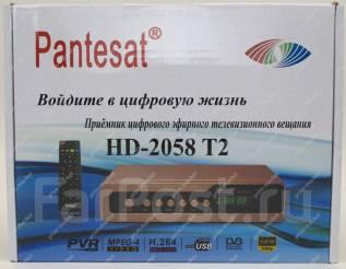 Приставка для цифрового телевидения Pantesat HD-2058 DVB-T2