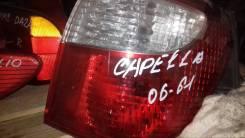 Стоп-сигнал. Mazda Capella