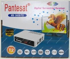 Приставка для цифрового телевидения Pantesat HD-3820 DVB-T2 белый