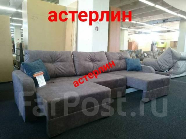 диван угловой трансформер диван кровать москва мебель во