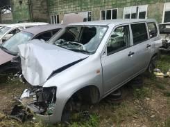 Toyota Probox. ПТС
