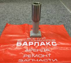 Вал. KCP