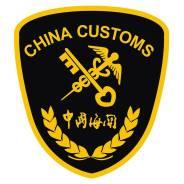 Срочная виза в Китай (КНР) на границе по прибытию